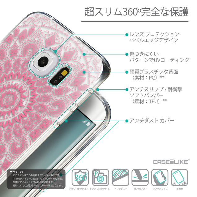 Details in Japanese - CASEiLIKE Samsung Galaxy S6 Edge back cover Indian Line Art 2062