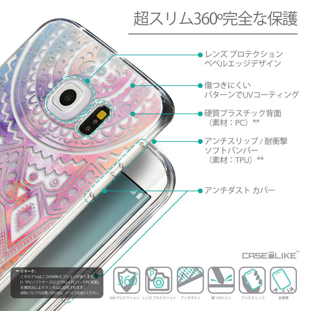 Details in Japanese - CASEiLIKE Samsung Galaxy S6 Edge back cover Indian Line Art 2065