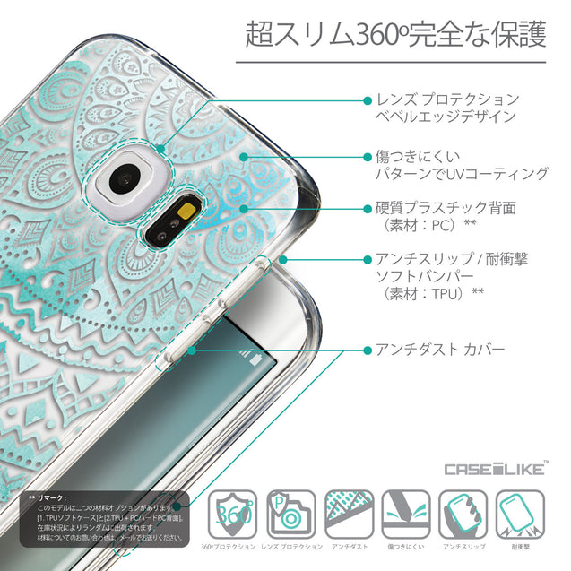 Details in Japanese - CASEiLIKE Samsung Galaxy S6 Edge back cover Indian Line Art 2066