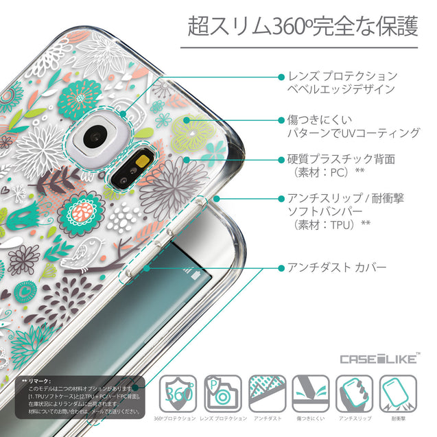 Details in Japanese - CASEiLIKE Samsung Galaxy S6 Edge back cover Spring Forest White 2241