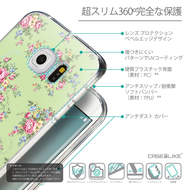 Details in Japanese - CASEiLIKE Samsung Galaxy S6 Edge back cover Floral Rose Classic 2262
