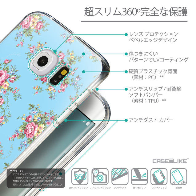 Details in Japanese - CASEiLIKE Samsung Galaxy S6 Edge back cover Floral Rose Classic 2263