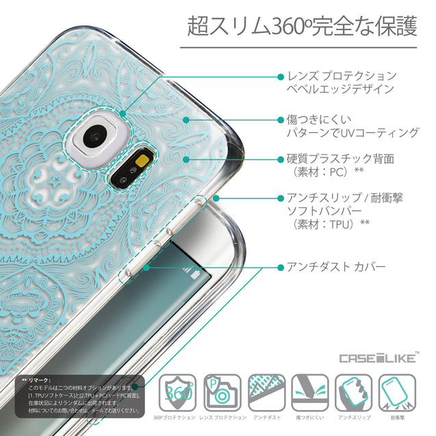 Details in Japanese - CASEiLIKE Samsung Galaxy S6 Edge back cover Mandala Art 2306
