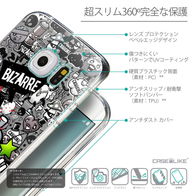 Details in Japanese - CASEiLIKE Samsung Galaxy S6 Edge back cover Graffiti 2705