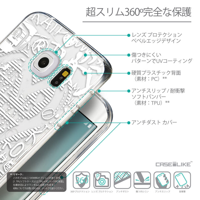 Details in Japanese - CASEiLIKE Samsung Galaxy S6 Edge back cover Graffiti 2730