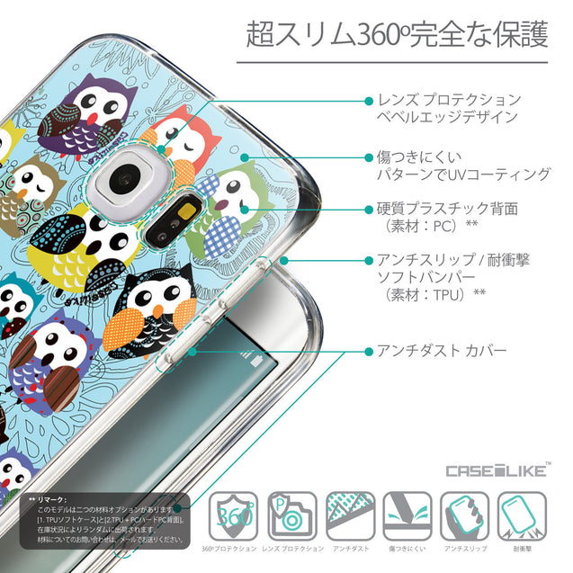 Details in Japanese - CASEiLIKE Samsung Galaxy S6 Edge back cover Owl Graphic Design 3312