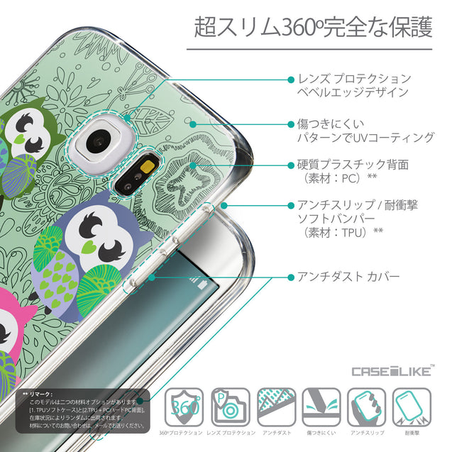 Details in Japanese - CASEiLIKE Samsung Galaxy S6 Edge back cover Owl Graphic Design 3313