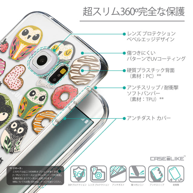 Details in Japanese - CASEiLIKE Samsung Galaxy S6 Edge back cover Owl Graphic Design 3315