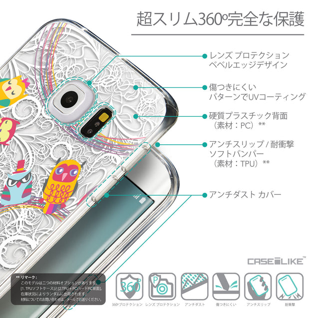 Details in Japanese - CASEiLIKE Samsung Galaxy S6 Edge back cover Owl Graphic Design 3316