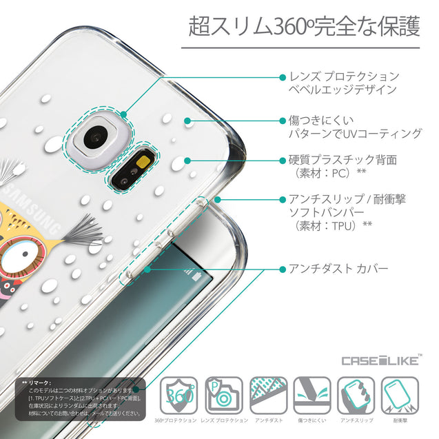 Details in Japanese - CASEiLIKE Samsung Galaxy S6 Edge back cover Owl Graphic Design 3317