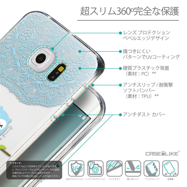 Details in Japanese - CASEiLIKE Samsung Galaxy S6 Edge back cover Owl Graphic Design 3318