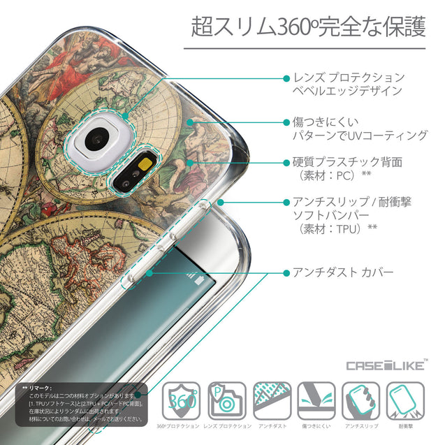 Details in Japanese - CASEiLIKE Samsung Galaxy S6 Edge back cover World Map Vintage 4607