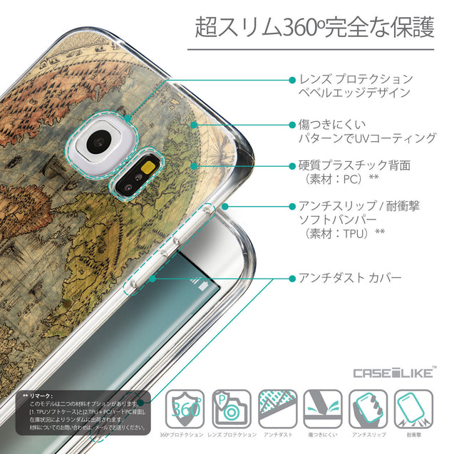 Details in Japanese - CASEiLIKE Samsung Galaxy S6 Edge back cover World Map Vintage 4608