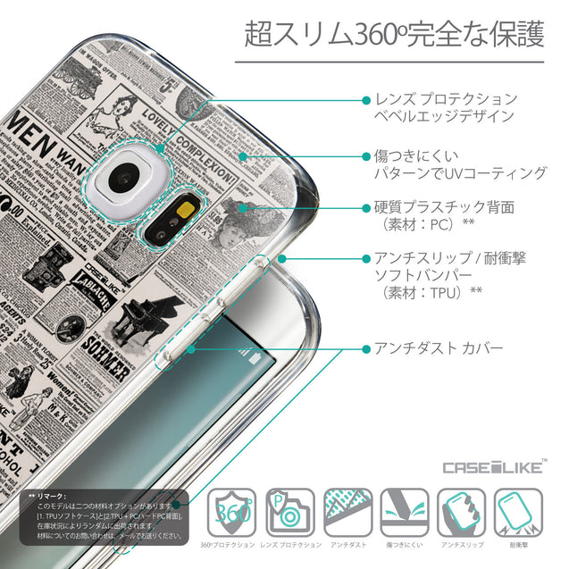 Details in Japanese - CASEiLIKE Samsung Galaxy S6 Edge back cover Vintage Newspaper Advertising 4818