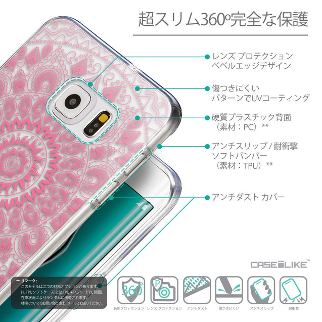 Details in Japanese - CASEiLIKE Samsung Galaxy S6 Edge Plus back cover Indian Line Art 2062