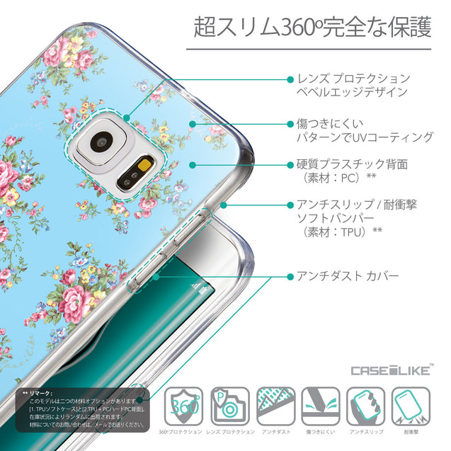 Details in Japanese - CASEiLIKE Samsung Galaxy S6 Edge Plus back cover Floral Rose Classic 2263