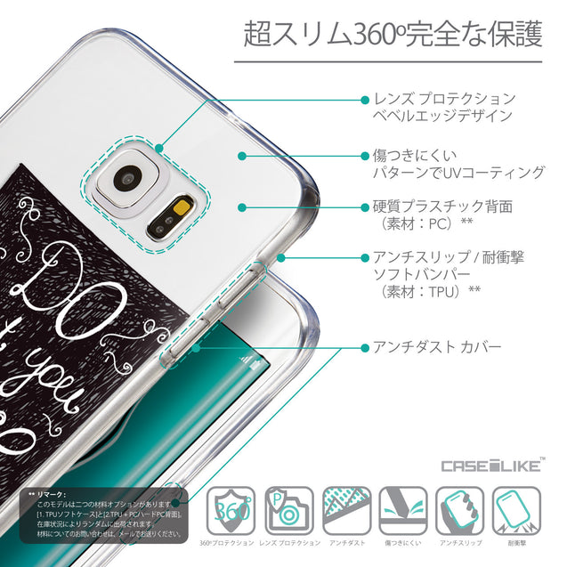 Details in Japanese - CASEiLIKE Samsung Galaxy S6 Edge Plus back cover Quote 2400