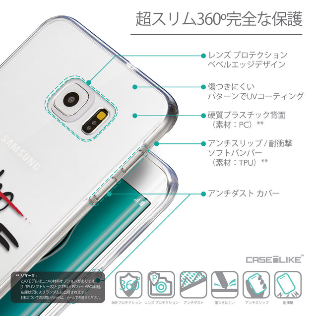 Details in Japanese - CASEiLIKE Samsung Galaxy S6 Edge Plus back cover Quote 2405