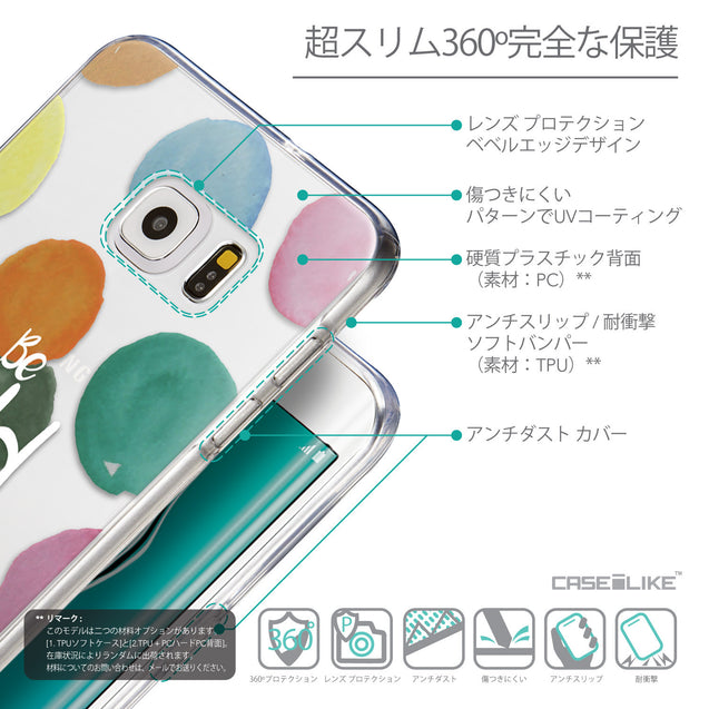 Details in Japanese - CASEiLIKE Samsung Galaxy S6 Edge Plus back cover Quote 2420