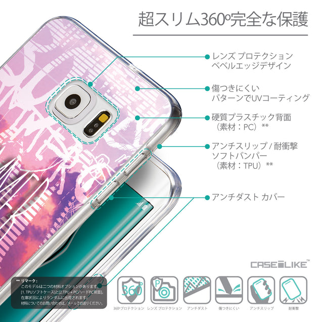 Details in Japanese - CASEiLIKE Samsung Galaxy S6 Edge Plus back cover Graffiti 2727