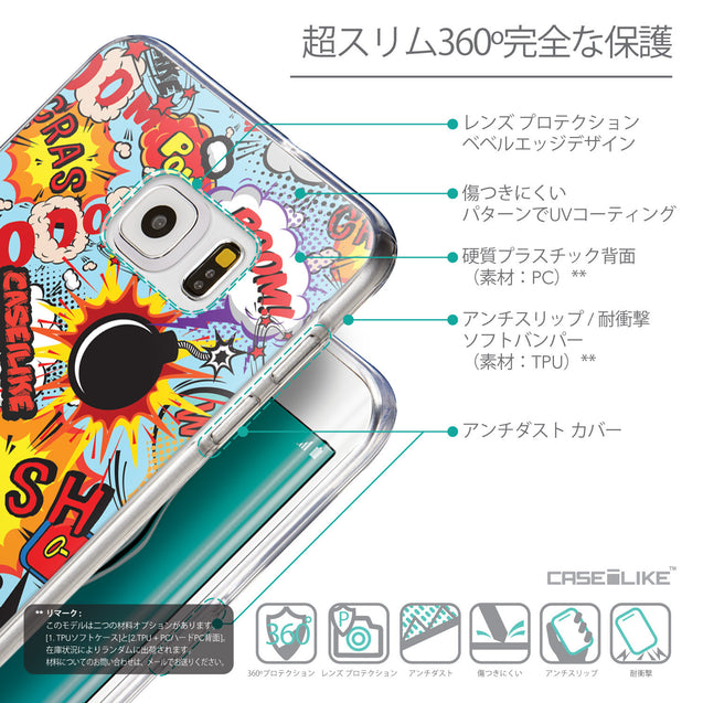 Details in Japanese - CASEiLIKE Samsung Galaxy S6 Edge Plus back cover Comic Captions Blue 2913