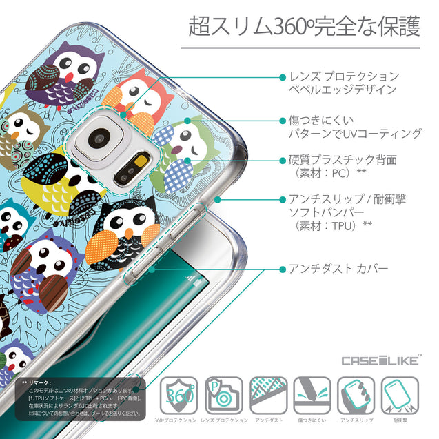 Details in Japanese - CASEiLIKE Samsung Galaxy S6 Edge Plus back cover Owl Graphic Design 3312