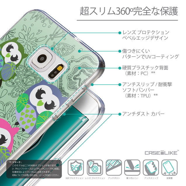 Details in Japanese - CASEiLIKE Samsung Galaxy S6 Edge Plus back cover Owl Graphic Design 3313