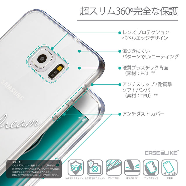 Details in Japanese - CASEiLIKE Samsung Galaxy S6 Edge Plus back cover Owl Graphic Design 3314