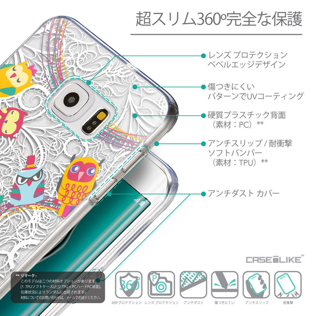 Details in Japanese - CASEiLIKE Samsung Galaxy S6 Edge Plus back cover Owl Graphic Design 3316