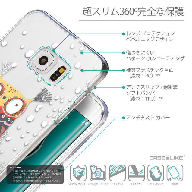 Details in Japanese - CASEiLIKE Samsung Galaxy S6 Edge Plus back cover Owl Graphic Design 3317