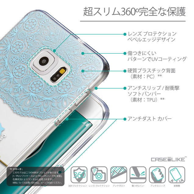 Details in Japanese - CASEiLIKE Samsung Galaxy S6 Edge Plus back cover Owl Graphic Design 3318