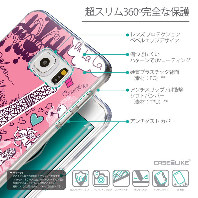 Details in Japanese - CASEiLIKE Samsung Galaxy S6 Edge Plus back cover Paris Holiday 3905