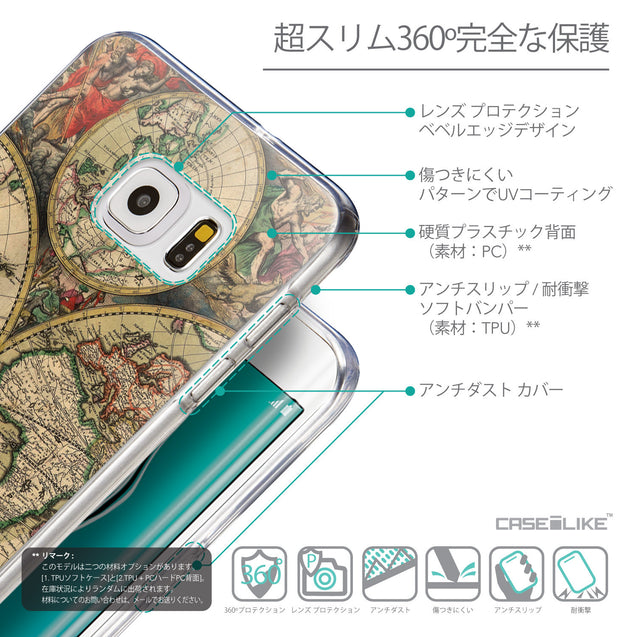 Details in Japanese - CASEiLIKE Samsung Galaxy S6 Edge Plus back cover World Map Vintage 4607