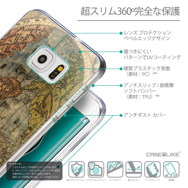 Details in Japanese - CASEiLIKE Samsung Galaxy S6 Edge Plus back cover World Map Vintage 4608