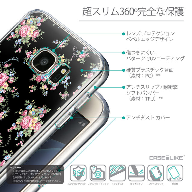 Details in Japanese - CASEiLIKE Samsung Galaxy S7 back cover Floral Rose Classic 2261