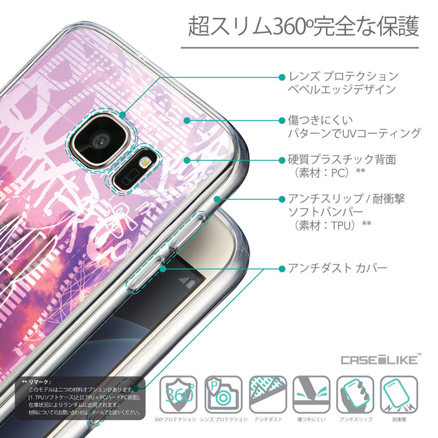Details in Japanese - CASEiLIKE Samsung Galaxy S7 back cover Graffiti 2727