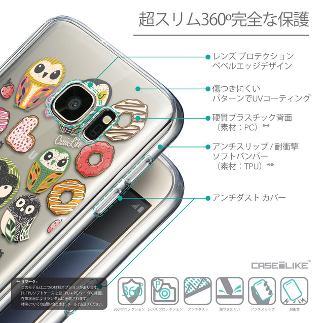 Details in Japanese - CASEiLIKE Samsung Galaxy S7 back cover Owl Graphic Design 3315