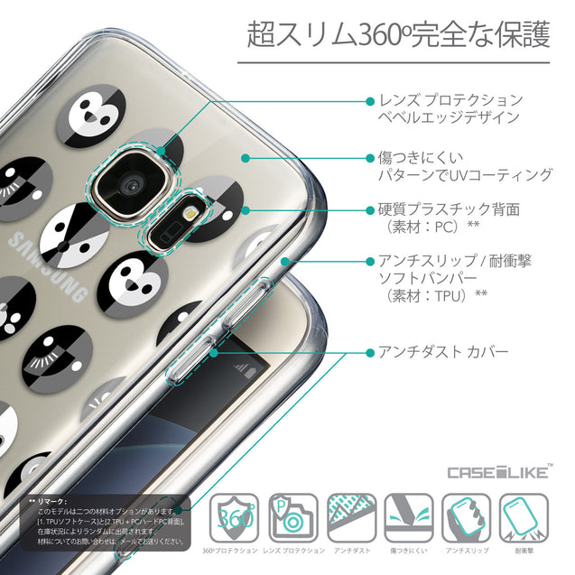 Details in Japanese - CASEiLIKE Samsung Galaxy S7 back cover Animal Cartoon 3639
