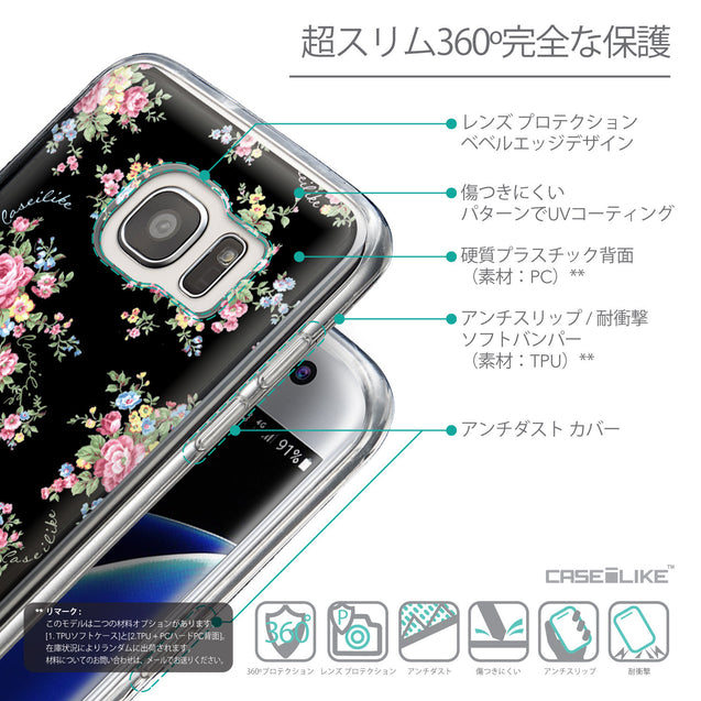 Details in Japanese - CASEiLIKE Samsung Galaxy S7 Edge back cover Floral Rose Classic 2261