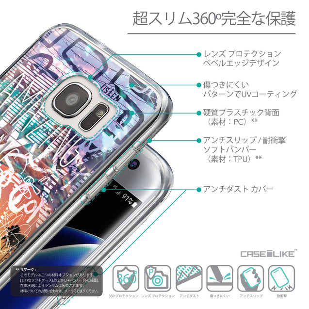 Details in Japanese - CASEiLIKE Samsung Galaxy S7 Edge back cover Graffiti 2729