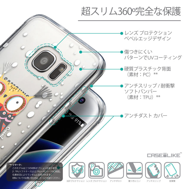 Details in Japanese - CASEiLIKE Samsung Galaxy S7 Edge back cover Owl Graphic Design 3317