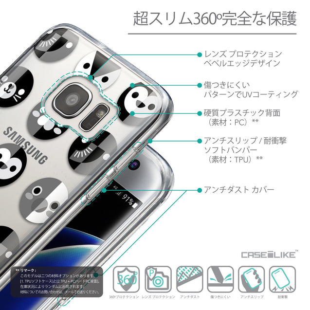 Details in Japanese - CASEiLIKE Samsung Galaxy S7 Edge back cover Animal Cartoon 3639