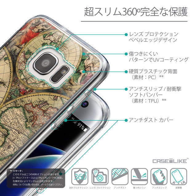 Details in Japanese - CASEiLIKE Samsung Galaxy S7 Edge back cover World Map Vintage 4607