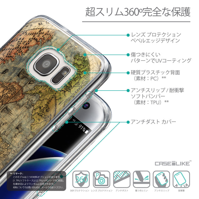 Details in Japanese - CASEiLIKE Samsung Galaxy S7 Edge back cover World Map Vintage 4608