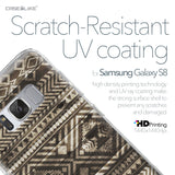Samsung Galaxy S8 case Indian Tribal Theme Pattern 2050 with UV-Coating Scratch-Resistant Case | CASEiLIKE.com