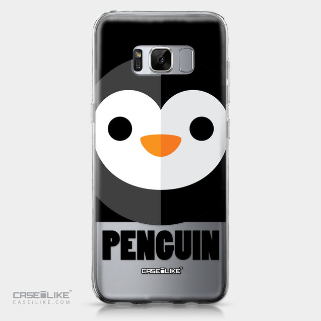 Samsung Galaxy S8 case Animal Cartoon 3640 | CASEiLIKE.com