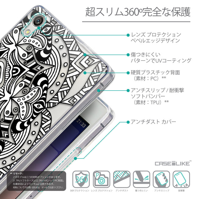 Details in Japanese - CASEiLIKE Huawei Ascend P7 back cover Mandala Art 2096