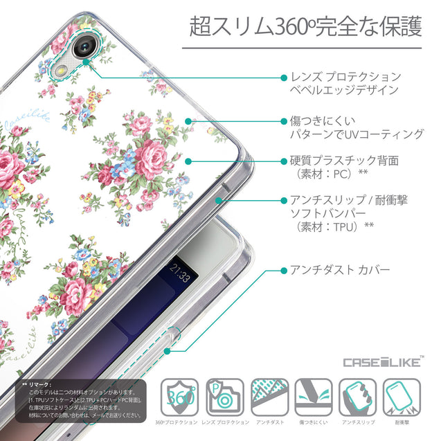Details in Japanese - CASEiLIKE Huawei Ascend P7 back cover Floral Rose Classic 2260