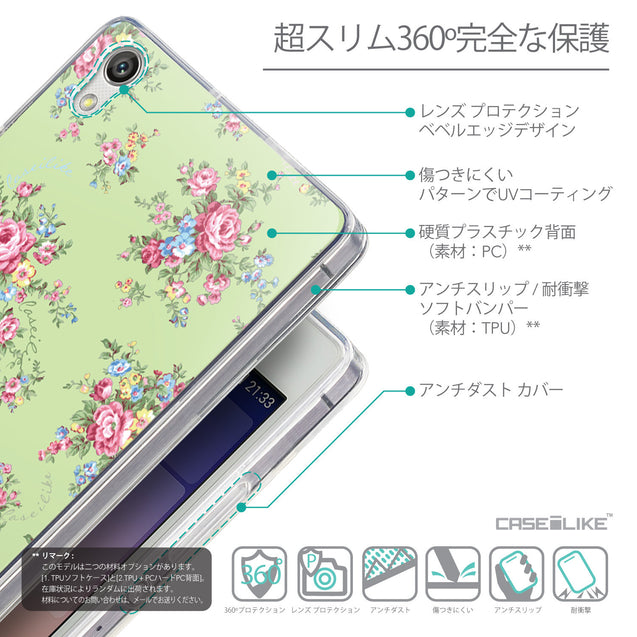 Details in Japanese - CASEiLIKE Huawei Ascend P7 back cover Floral Rose Classic 2262