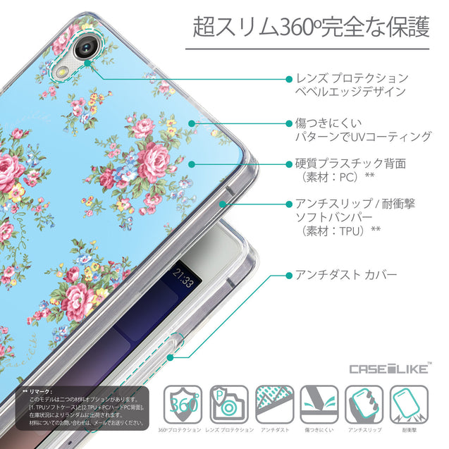 Details in Japanese - CASEiLIKE Huawei Ascend P7 back cover Floral Rose Classic 2263
